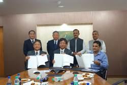 中科、竹科與印度KITS簽署三方合作備忘錄