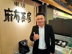 肯信餐飲集團旗下「跳舞香水」7月底越南展店