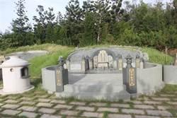 涉占用保案林做為祖先陵墓 趙藤雄被起訴