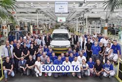 VW T6 Transporter車系 出廠50萬輛
