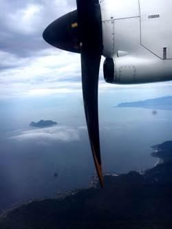 瑪莉亞颱風來亂   台金線班機明取消多