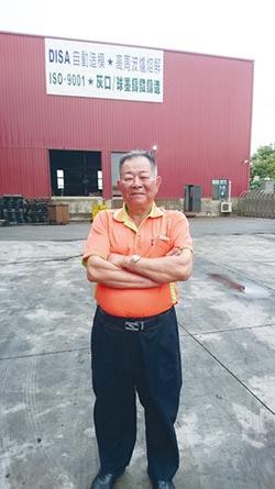 台灣鑄造品公會理事長廖坤成:產學攜手專班 培育明日之星