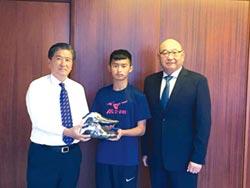 凱基慈善基金會 助溜冰小將奪總統教育獎