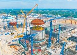 陸核電技術大躍進 走進國際市場