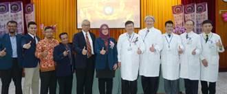 台大雲林分院南向與印尼大學醫學院簽合作備忘錄