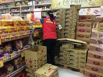 颱風來襲》愛買統計3大熱銷品:泡麵、微波食品、葉菜類