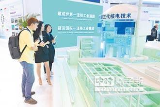 陸廣核集團 欲購英8座核電站股份