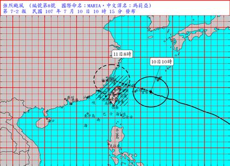 強颱瑪莉亞快速接近!氣象局:傍晚5、6點觸陸