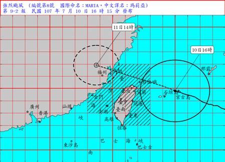 瑪莉亞撲台!氣象局公布降雨熱區 花東焚風38.6°C