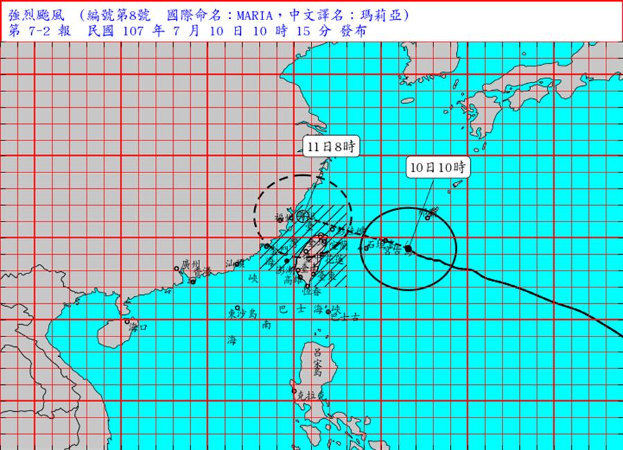 強颱瑪莉亞快速接近!氣象局:傍晚5、6點觸陸。(圖/中央氣象局)