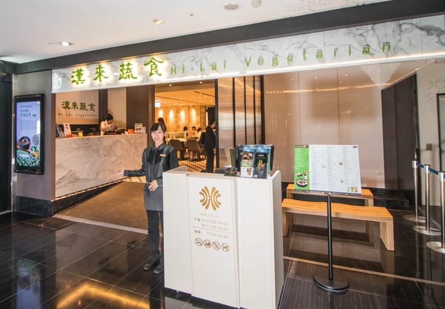 「漢來蔬食」餐廳6月底已進駐中友百貨展店,業績強強滾。(圖/曾麗芳)