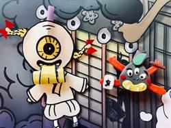 打破鬼月迷思 台灣歷史博物館《仙怪歷險記》邀你看展覽兼抓怪