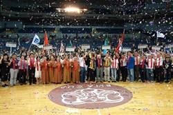 佛光盃籃球賽 九國十八支球隊鏖戰七天