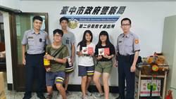 忠明高中生暑期訪派出所 學生直呼:警察是超人