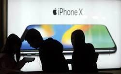 iPhone X慘敗教訓!今年3款新iPhone大翻身 蘋果狂產備戰