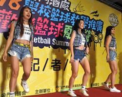 金酒歡樂籃球夏令營  SBL球星跨海陪你玩