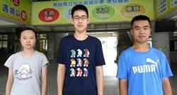 旭光高中新生成績3A~5A佳績者 可獲8萬4千到15萬元獎學金