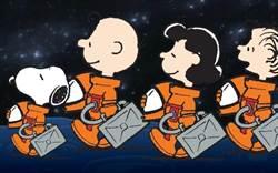 曾經去過月球的史努比 將有新的太空任務