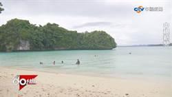 《60分鐘》海島極端考驗 從帛琉看台灣