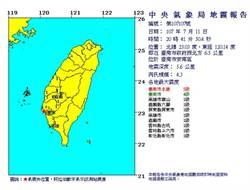台南地震規模4.3 震度5級 可能原因有三