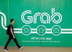 結合物流、電子支付Grab升級超級App
