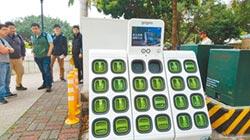 新北再增10電池交換站