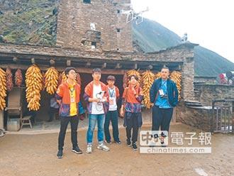 川台大學生走訪羌寨 航拍建築活化石