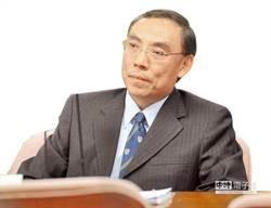 即時快評》意外中的肯定 蔡清祥接法務部長 玉山領隊再登高峰