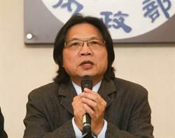 葉俊榮任教長 學者轟:政黨屬性太強 不樂觀