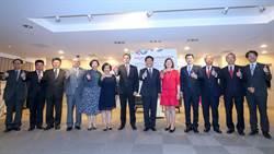 以INGO連結世界!林佳龍宣布國際自由婦女聯盟台中設亞太總部