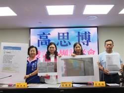 黃偉哲團隊辦暑期營 市府掛名指導單位 高思博發言人團隊批行政不中立