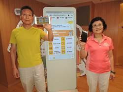 「當我們老在一起」智慧機器人升級 線上神明幫求籤
