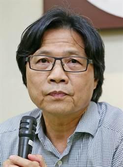 管中閔有望接任台大校長? 葉俊榮:管案「還是活的」
