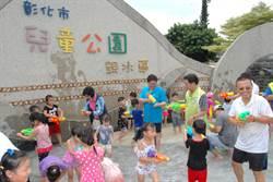安心戲水 邱建富邀親子周末至彰化市公園打水仗