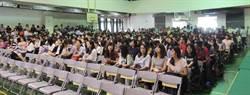 中市國小及幼兒園教師甄選放榜 388位新血加入
