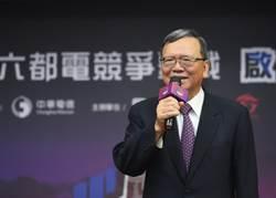 中華電拚大數據龍頭 「大數據處」揭牌成立