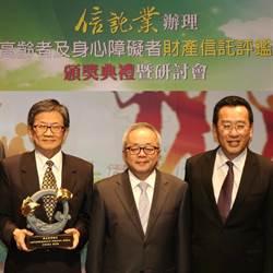 信託業辦理高齡者及身心障礙者財產信託評鑑  華南銀行獲第一名