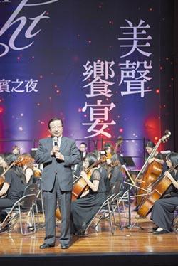 兆豐銀辦音樂會 回饋客戶