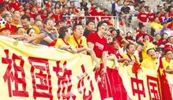 中國隊棒棒 2022有望挺進世界盃