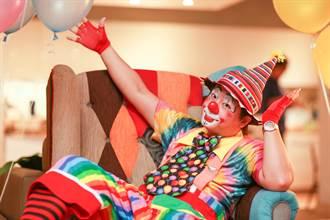 「傑克氣球」主人推出「小丑服務」將出書《如何成為小丑醫 生》