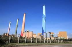 中市府鐵腕奏效 中火上半年生煤用量創新低