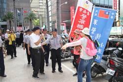 蔡英文農曆年遭嗆後首訪台南 反年改抗議團體如影隨形