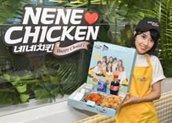 韓人氣炸雞NeNe Chicken 首日200份3小時完售