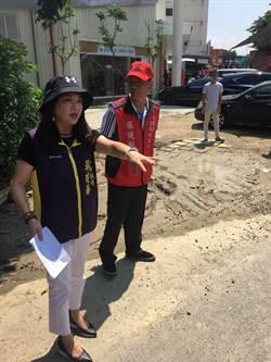 地勢低窪遇大雨淹水議員會勘要求解決