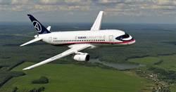 俄SSJ100起落架故障 硬著陸無人受傷