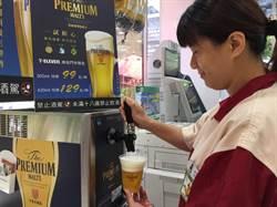國內便利商店首創!7-ELEVEN開賣日本頂級生啤