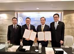 移民署與印尼舉辦移民事務會議 強調南向政策有成效