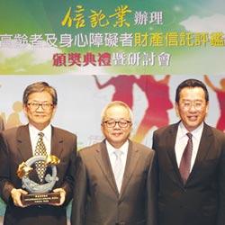 華南銀安養信託 績效優良