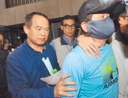 中山分局員警收賄包庇色情  送審7警羈押5交保