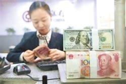 人幣近月狂貶 陸民換匯成本暴增